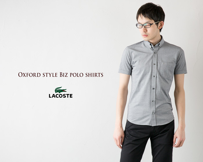 BDフルオープンポロシャツのコーデ