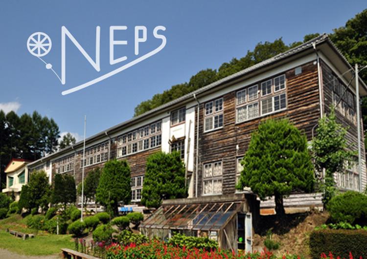 NEPSはじめました。